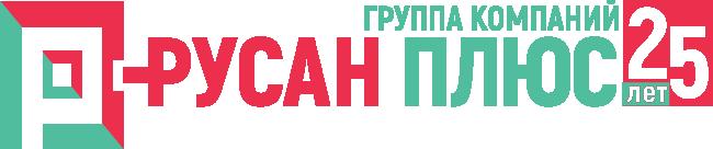 """Пищевая упаковка""""Русан плюс"""" - поставщик упаковочной продукции"""